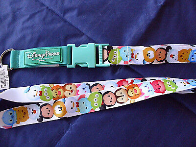 Disney Parks * TSUM TSUM * Pin Trading Lanyard w Detachable Section