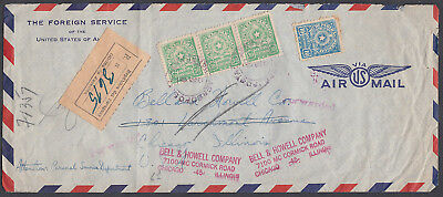 1951 Paraguay Airmail Registered to Chicago. USA