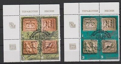 Macedonia 1996 Christian Terracotta VF used Marginal Blks of 4 both colours