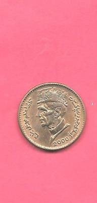 Pakistan Pakistani Km62 2000 Xf-Super Fine-Nice Circulated Rupee Bronze Coin