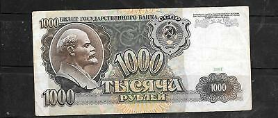 RUSSIA USSR $246a 1991 1000 RUBLES VG CIRC BANKNOTE PAPER MONEY CURRENCY NOTE