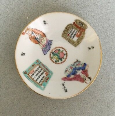 ANTIQUE CHINESE PORCELAIN BOWL with WRITING CHARACTERS hand painted enamels