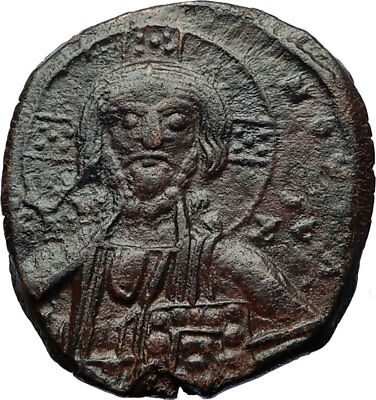 JESUS CHRIST Class A2 Anonymous Ancient 1025AD Byzantine Follis Coin i70317