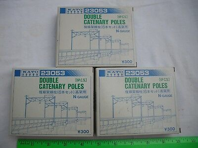 Lot of 3 Kato 23053 Double Catenary Poles, 6 Pieces, UniTrack, N Scale