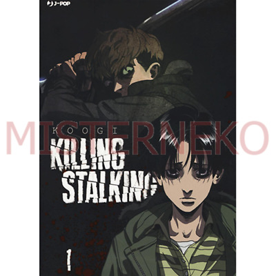 Manga - Killing Stalking Serie Completa Volumi 1-2-3-4  J-Pop