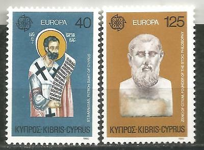 Cyprus Cyprus EUROPE cept 1980 Without Fijasellos MNH