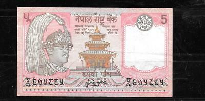 NEPAL #30a 1987 VF USED OLD 5 RUPEE BANKNOTE BILL NOTE CURRENCY PAPER MONEY