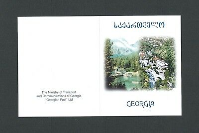 Georgia 2001 UMM Europa. Water Resources sg 363/4 Booklet