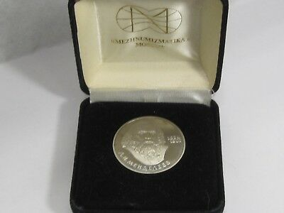 RUSSIA 1 ROUBLES 1984 (150th Anniversary - Birth of Dmitry Mendeleyev)