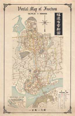 1915 Chinese Postal Map of Fuzhou (Foochow), China