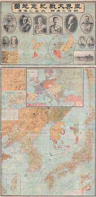 1918 Japanese Propaganda Map of World War I and Russo-Japanaese War