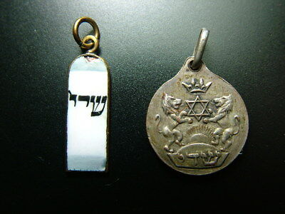 Lot Of Two Very Old Jewish Amulets With The Name Of God Medals Judaica Judaika
