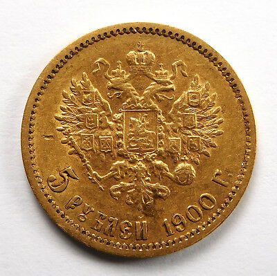 1900 Russia 5 Roubles .900 Gold - Y# 62