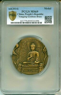 2014 China People's Republic Huge Brass Medal Yungang Grottoes PCGS MS69