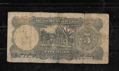 CHINA CHINESE #213a 1936 GOOD USED 5 YUAN OLD BANKNOTE PAPER MONEY CURRENCY NOTE