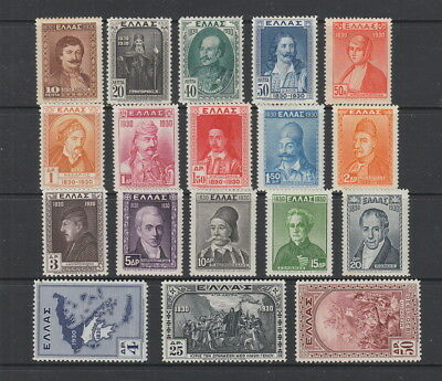 Greece 1930 Centenary of Independence Set MH . SG 434 - 450