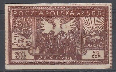 Poland 1942 Polish Army in Russia 50k Brown unused ( faults)