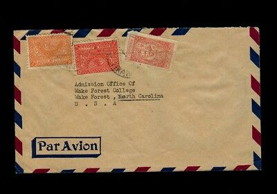 1950s Envelope Saudi Arabia to Admissions office Wake Forest College, NC USA
