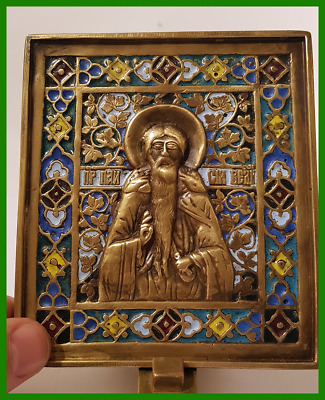 Russian orthodox bronze icon Saint Paisii the Great. Enameled!