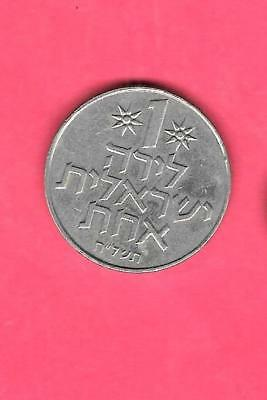 Israel Israeli Km47.1 1978 Vf-Very Fine-Nice Old Vintage Circulated Lira Coin
