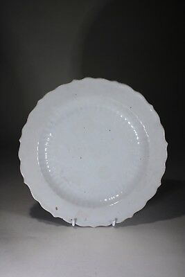 Antique Chinese Blanc de Chine Glazed Bowl Song Dynasty