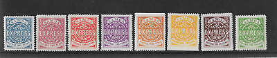 Samoa 1877-80 Early Mnh Definitives Reprints My Ref 816