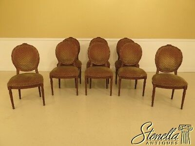 29784EC: Set Of 8 French Louis XV Carved Walnut Dining Room Chairs