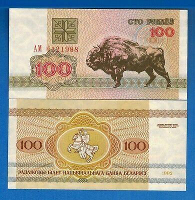 Belarus P-8 100 Rublei Year 1992 European Bison Uncirculated Banknote