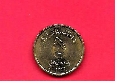 Afghanistan Km1046 2004 Unc-Uncirculated Mint Large 5 Afghanis Coin