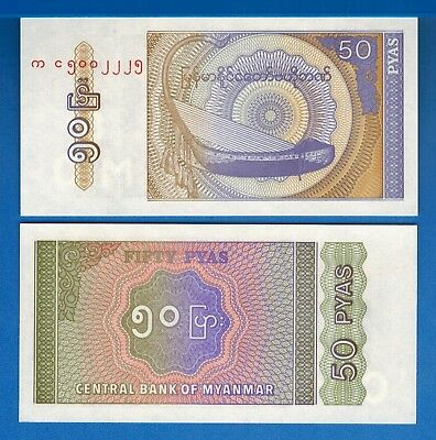 Myanmar P-68 50 Pyas Year ND 1994 Uncirculated Banknote Asia