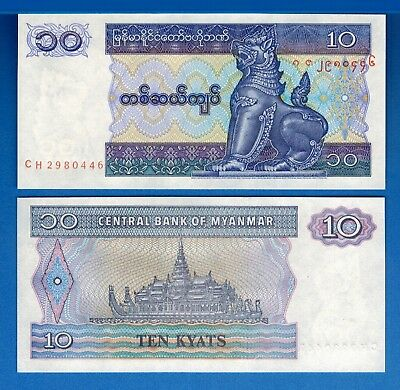 Myanmar P-74 100 Kyat Year ND 1994 Uncirculated Banknote Asia