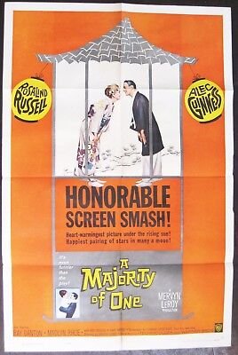 A Majority Of One 1962 Rosalind Russell Alec Guinness Original US Poster