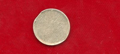 Us Silver Dime Blank Planchet Double Error (Clipped With Blakesley Effect)