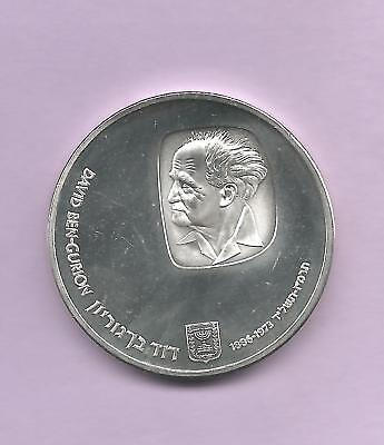 Israel 1974 Silver 25 Lirot Gem BU Proof-like  David Ben-Gurion