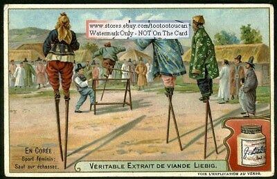 Korean Women Playing Games On Stilts 1903 Trade Ad Card