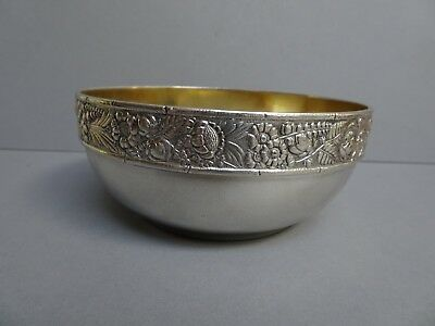 Gorham & Co. American electroplated Bowl.  20th Century