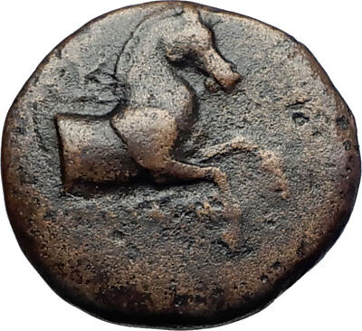 KYME in AEOLIS - Genuine 350BC Authentic Ancient Greek Coin  HORSE & VASE i70477