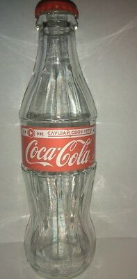 Coca-Cola empty glass bottle 0,25 l from Russia Limited Edition Summer 2017