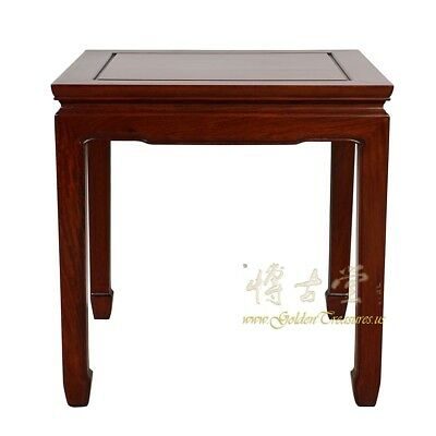 Vintage Chinese Carved Rosewood Meditation Stool/End Table 18LP66