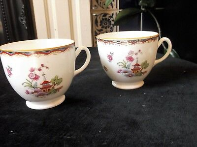 Vintage Pair Of Fine China Tea Cups J & G Meakin Pagoda Oriental Design 8787