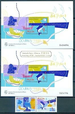 Macau 1998 Oceans S/s And Stamps Mnh Very Fine