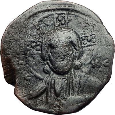 JESUS CHRIST Class A2 Anonymous Ancient 976AD Byzantine Follis Coin i70543