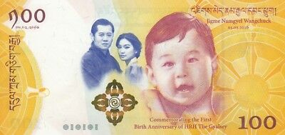 Bhutan 100 Ngultrum 2016 (2018)  - Dragons - 1 year of Prince HRH The Gyalsey