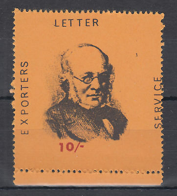 1971 Exporters Letter Service Rowland Hill 10/- MNH; Postal Strike