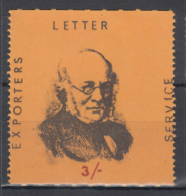 1971 Exporters Letter Service Rowland Hill 3/- MNH; Postal Strike