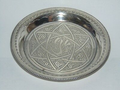 PRETTY ANTIQUE VINTAGE EGYPTIAN SOLID SILVER DISH with ENGRAVED DESIGN