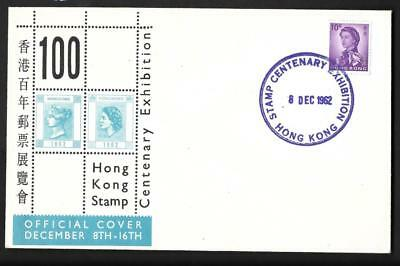 Hong Kong, 1962, Official Illustrated Fdc, With Stamp Cent. Ex Cancel