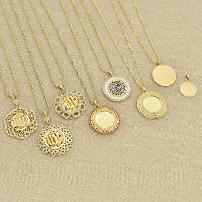 Women Religious Islamic Muslim Allah Necklace Hollow Flower Round Pendant Charms