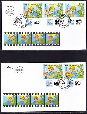 Israel 2010 Movie Animation TWO First Day  Covers - Unaddressed