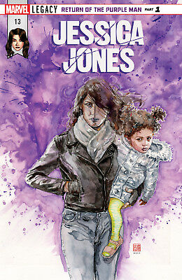 JESSICA JONES #13, New, First print, Marvel NOW (2017)